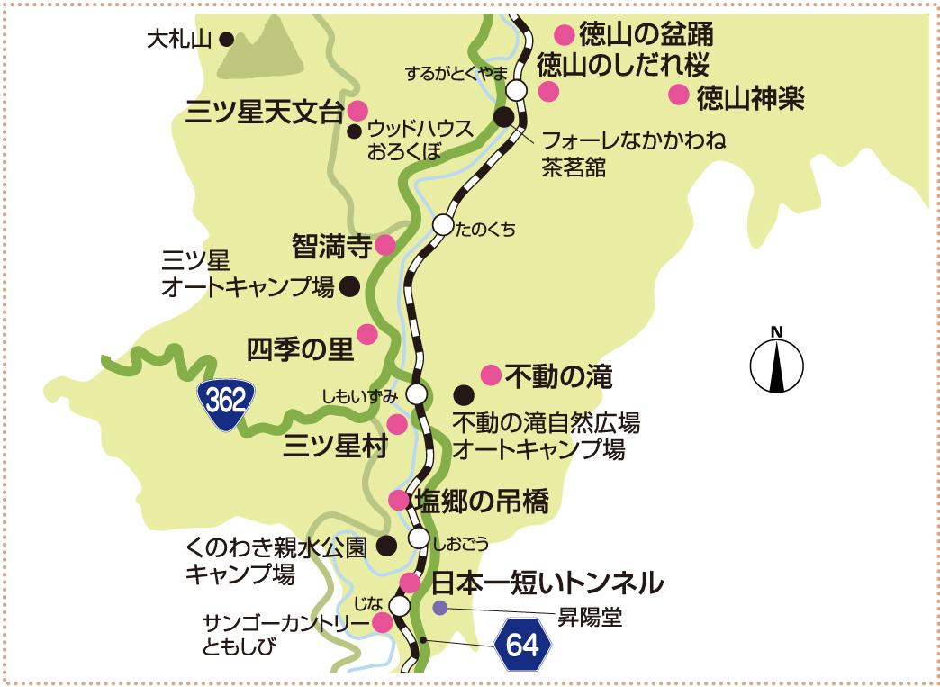 接岨峡エリアマップ