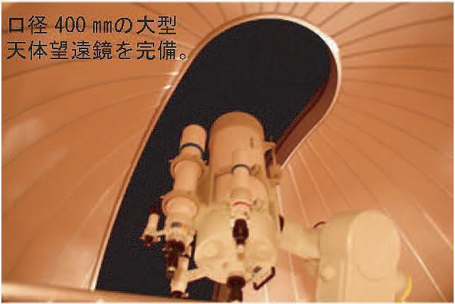 mitsuboshi_3