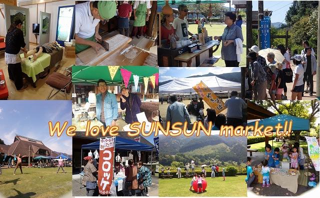 s-We love sunsun