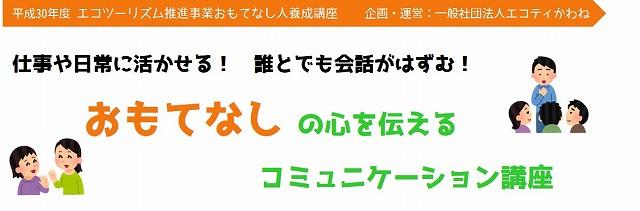 s-メイン(実践)