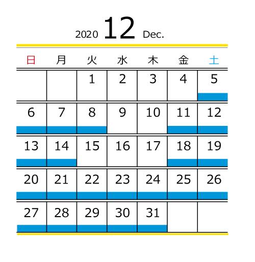 2020wthomas_calendar2