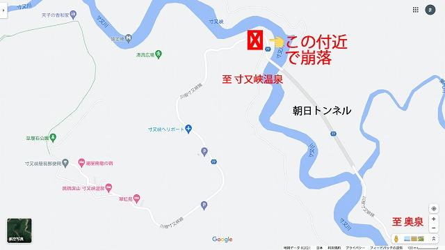 s-崩落現場地図